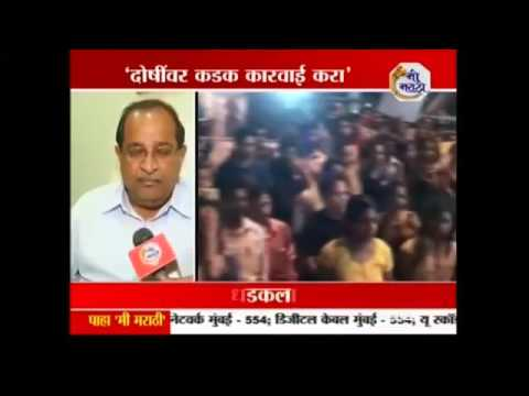 Congress Leader Radhakrishna Vikhe Patil, spoke about the Rohith Vemula Suicide