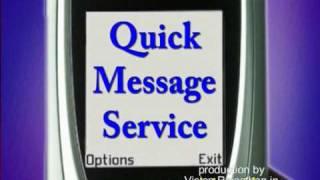 Jaipur SMS