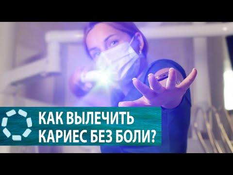 Методика лечения кариеса Icon — Кудряшова А. А.