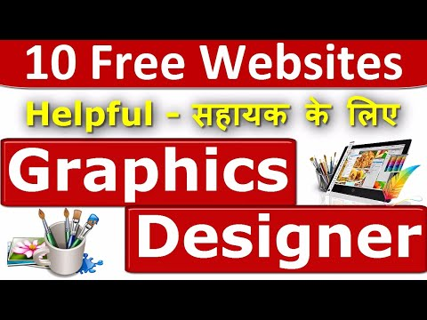 10 Best Websites for Free Graphic Design Resources | USEFUL WEB SITES FOR GRAPHIC DESIGNERS