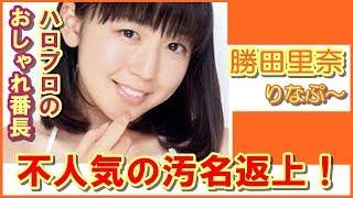 チャンネル登録よろしくお願いします♪ http://u0u1.net/GzrX 【不人気の...