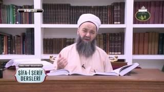 Cübbeli Ahmet Hoca Efendi İle Şifa-i Şerif Dersleri 41.  Bölüm 14 Mart 2017
