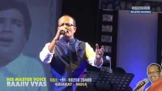 Zindagi Ka Safar Hai Ye Kaisa Safar - LIVE ORCHESTRA AHMEDABAD - RAAJIV VYAS (his master voice)