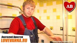 Ремонт ванной и туалетной комнаты/Ванная мечты обзор Белышева 8 #10