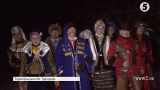 Як відзначають Маланку і Старий Новий рік на Тернопільщині