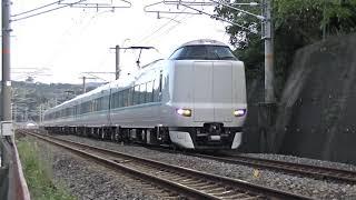 287系・特急くろしお 紀勢本線(きのくに線)
