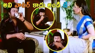 Chiranjeevi Ultimate Hilarious Comedy Scene | Telugu Comedy Scene | Silver Screen Movies