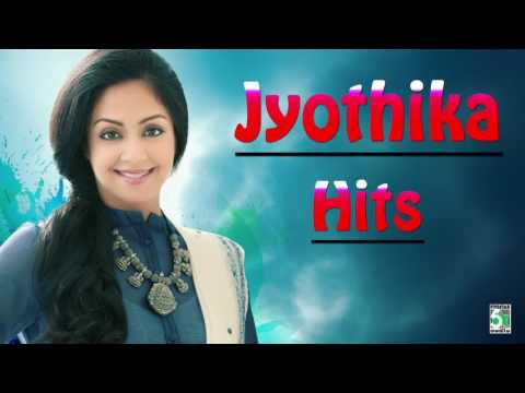 Jyothika Super Hit Popular | Audio Jukebox