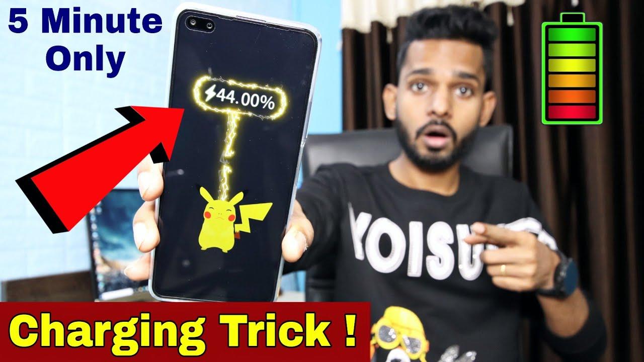 2021 Smartphone New Charging Trick | Nobody Knows This Charging Trick | Hindi Tutorials