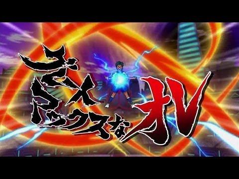 inazuma eleven episode 124 télécharger des films