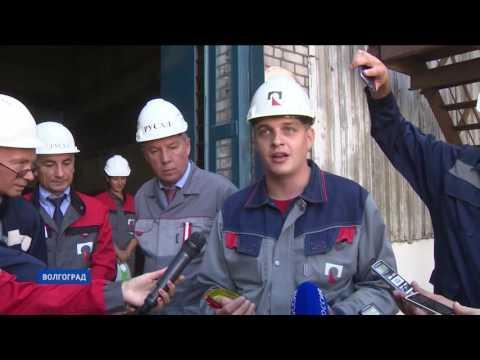 В Волгограде откроется новое металлургическое производство