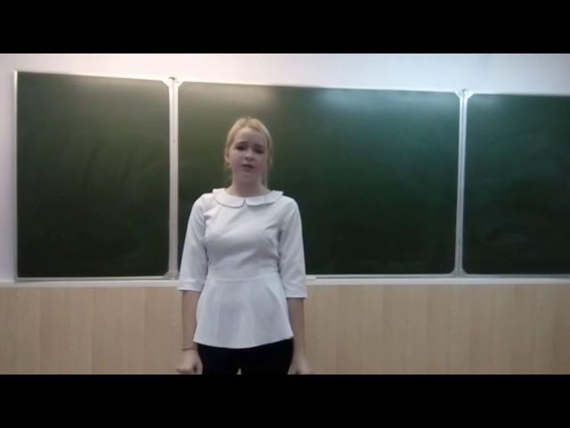 Изображение предпросмотра прочтения – ДарьяПетрова читает произведение «Ты меня не любишь, не жалеешь...» С.А.Есенина