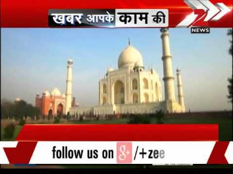 360th annual Urs of Mughal emperor Shah Jahan at Taj Mahal