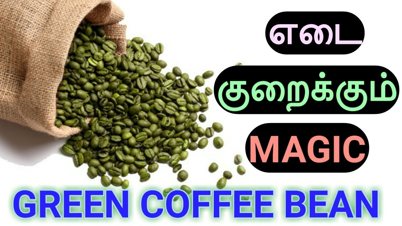 Green Coffee Bean For Quick Weight Loss In Tamil Reduce 10kg