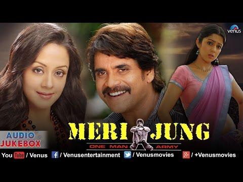 Meri Jung - Full Hindi Songs   Nagarjuna, Charmi, Sadana   Audio Jukebox