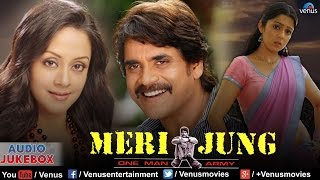 Meri Jung - Full Hindi Songs | Nagarjuna, Charmi, Sadana | Audio Jukebox