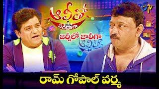Alitho Saradaga Journeylo Jollygaa | Ram Gopal Varma | 29th March 2021 | Full Episode | ETV Telugu