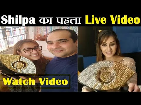 Shilpa Shinde First Live Video After Winning|| Bigboss 11|| Shilpan Shinde Winner