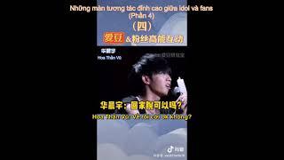 [Vietsub | Douyin] Những màn tương tác đỉnh cao giữa fans và idol phần 1