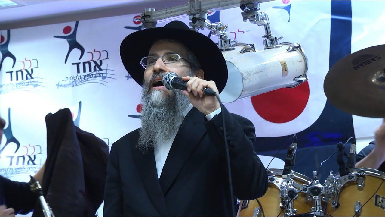 אברהם פריד בביצוע מרגש - ריבון העולמים | Avraham Fried - Riboin Haolomim Yodati - Live