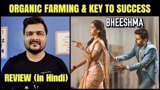 Bheeshma (2020) - Movie Review