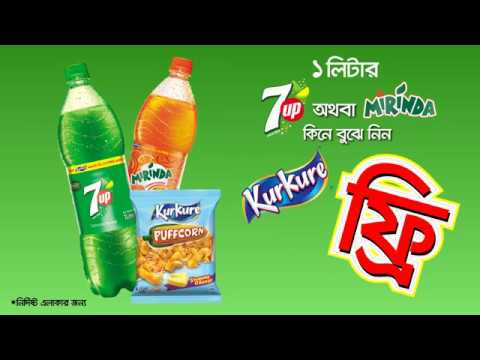 Short Motion Ads for 7up & Mirinda | Created By: Msu Rubel