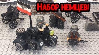 Фигурки по ВТОРОЙ МИРОВОЙ ВОЙНЕ!! Боевой мотоцикл немцев! (Обзор)
