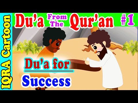 Dua for Good life || Du'a From The Quran Ep 1