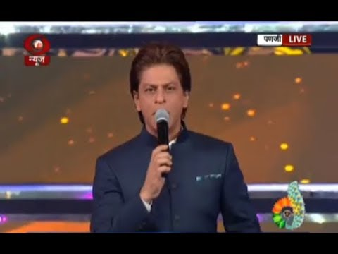 Opening address by Shahrukh Khan at IFFI 2017