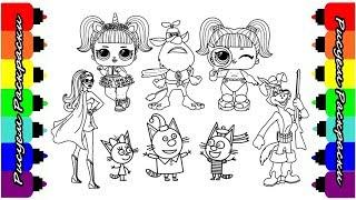Куклы Лол, Буба, Барби, Три кота, Простоквашино. Герои мультфильмов. Рисуем Раскраски для детей.
