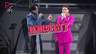 楊丞琳《青春住了誰》小巨蛋演唱會Day1 眾多圈內好友到場支持.