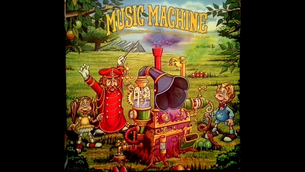 machine album