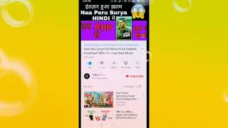 Naa Peru Surya Full Movie Hindi Dubbed Download 100% Allu Arjun New Movie