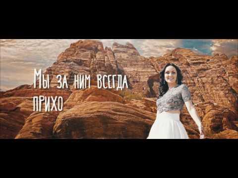 Катерина Красильникова - Мама