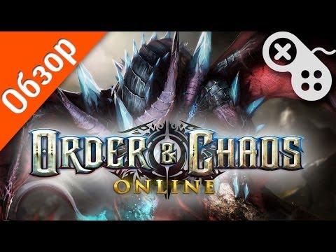 Войны хаоса и порядка онлайн / Order and Chaos Online обзор игры
