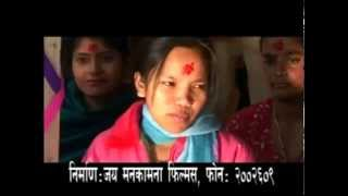 Bihe Ko Kura Chhinera DOHORI |Bindabasini Music _ Birahi Karki, Gyanendra Panaru and Bishnu Majhi