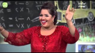 MBC1 - 25 طارق و هيونة - حزورة فزورة