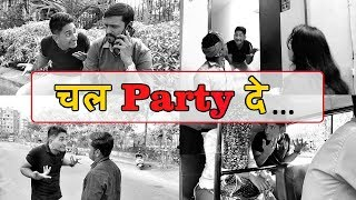 चल Party दे - New Comedy Video, Indian Funny Vines, #Fun #Roleplay #Sketch #thezaybaansharmashow
