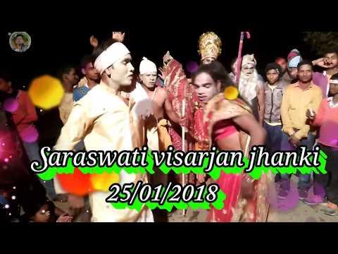 Jara Aag De Ge Jeniya Piyebo Tambakul(Baghanal) (khortha munna Raja song) वने से एलु थकल मरल