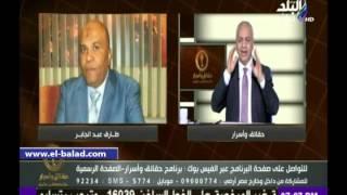 بالفيديو.. بكري يتقدم غداً ببلاغ ضد طارق عبدالجابر