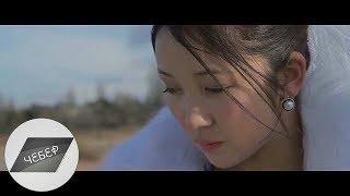 """Улан Осмон Уулу - """"Ден соолук"""" жаны клип 2017"""