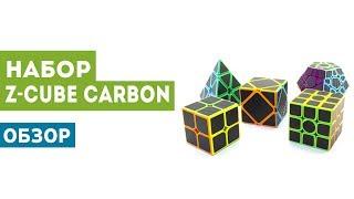 Обзор набора карбоновых головоломок Z-Cube Carbon от Юлии Avizorra!