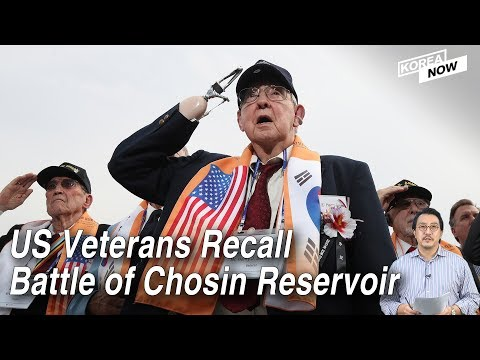 How Much Do You Know About The Battle Of Chosin Reservoir?