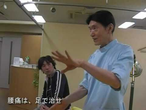 前立腺炎 腰痛 - YouTube