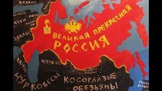 ОТЛИЧНАЯ ИСТОРИЯ ПРО ПАТРИОТИЗМ В РОССИИ.