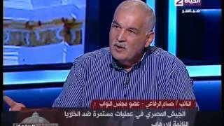 بالفيديو.. نائب برلماني: الحرب دائرة في سيناء ضد الجيش والمدنيين