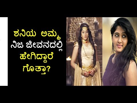 Shani Kannada Serial Mother Nikhila Rao Photos | Kannada Serial Actress | kannada Actress