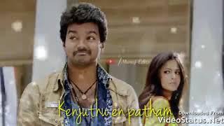 Vijay Vettaikaran Cut Songs