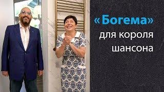 """Электрический дизайн-радиатор """"Богема"""" в программе """"Идеальный ремонт"""" на Первом канале"""