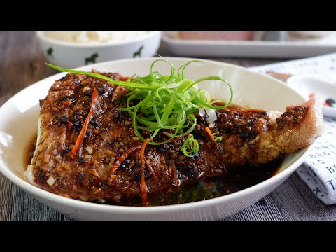 Beginners Can Make This Too! Steamed Fish W/ Garlic Black Bean Sauce 蒜蓉黑豆酱蒸鱼 Chinese Fish Recipe
